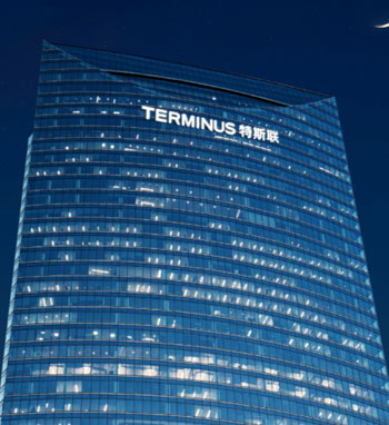 Terminus Group: the winner of APAC CIOoutlook Top AI Solution Provider