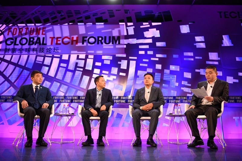 Fortune's Global Tech Forum in Guangzhou