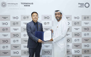 Expo 2020 Dubai passes on 100+ years of its tech heritage to Terminus Group