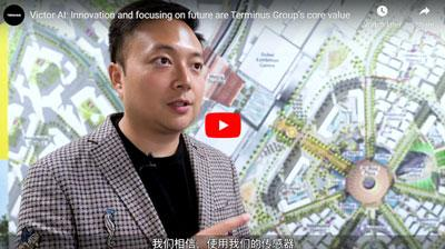 Victor AI: Innovation and focusing on future are Terminus Group's core value
