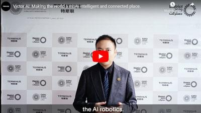 Victor AI: Making the world a more intelligent and connected place