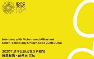 CTO of Expo 2020 Dubai: Terminus Group as the successor of the Expo heritage
