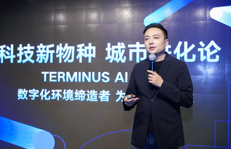 Victor-AI-founder-and-CEO-of-Terminus-Group-elaborating-the-AI-CITY-strategy.jpg